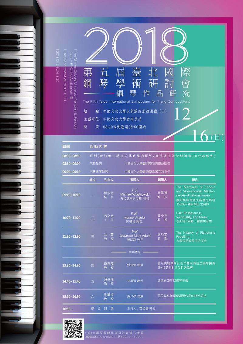 Festival Taipei